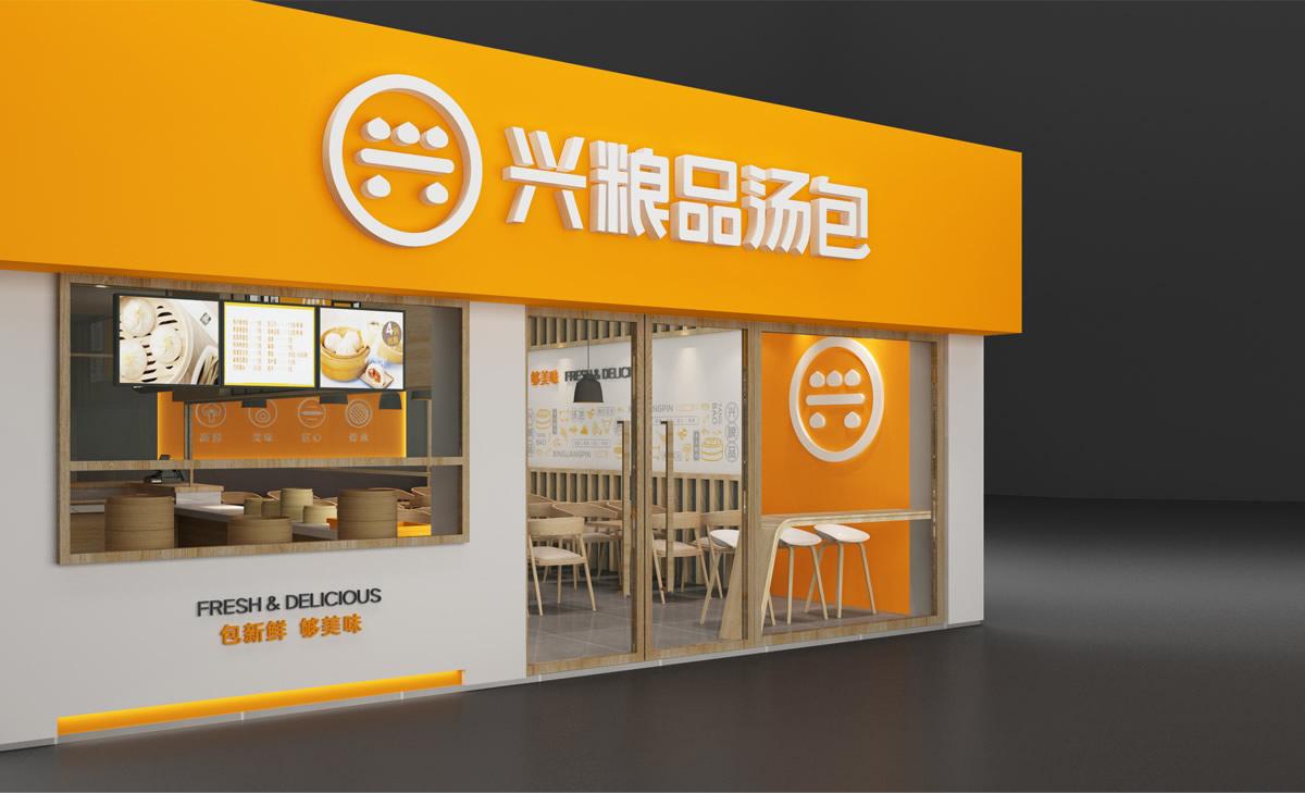中式餐饮logo怎么做