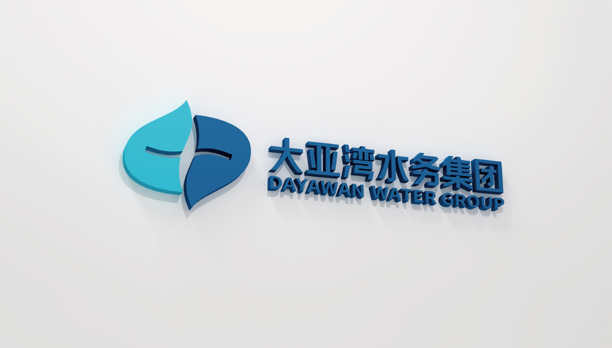 国企logo设计——盘点,2020年LOGO设计十大趋势