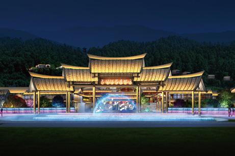 天沐•阳明温泉环境导视系统设计,天沐•阳明温泉标识设计