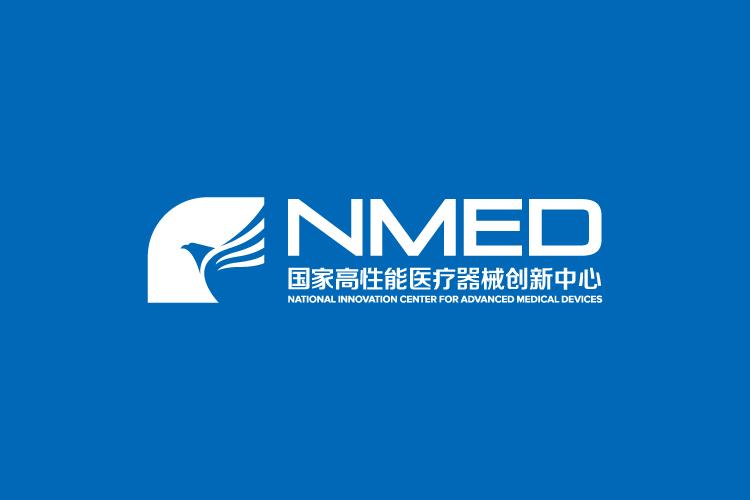 国家高性能医疗器械创新中心品牌形象设计,国家高性能医疗器械创新中心标志设计,国家高性能医疗器械创新中心LOGO设计