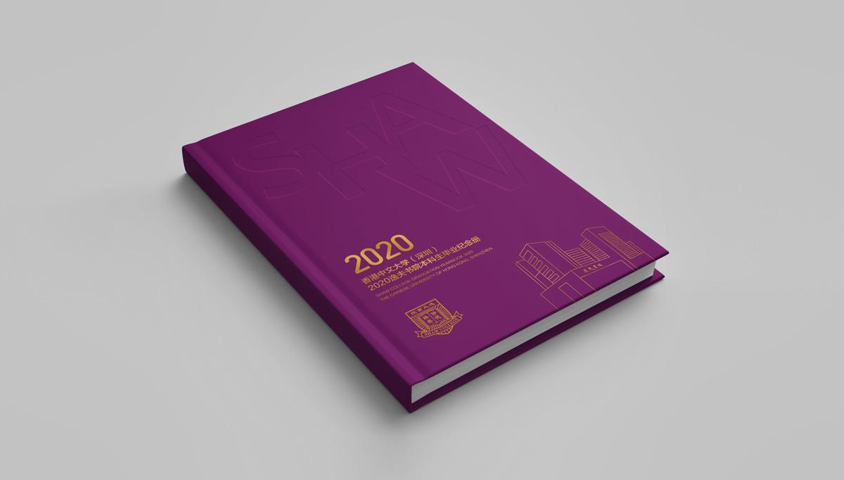 北京画册设计——让甲方满意的画册设计是如何诞生的?
