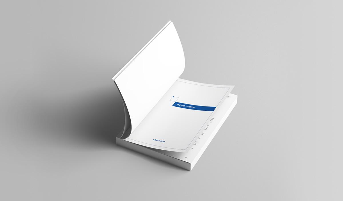 如何选择长沙画册设计公司?