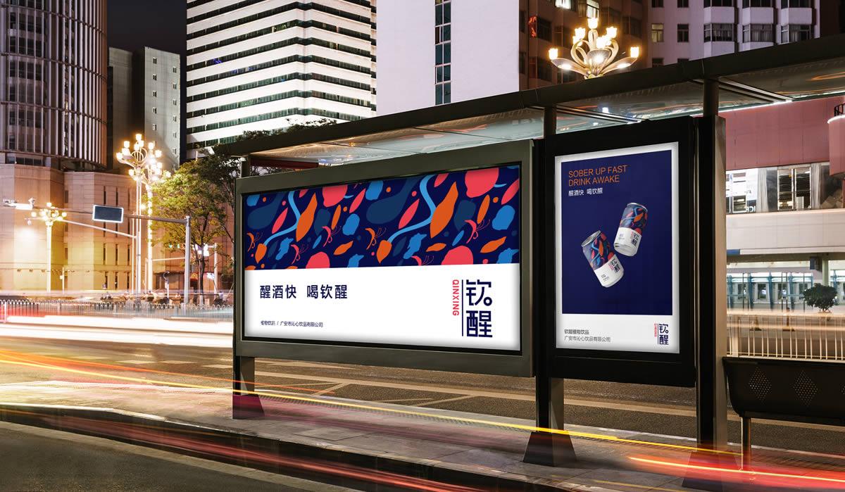 深圳营销策划公司如何打造转发传播的爆点?