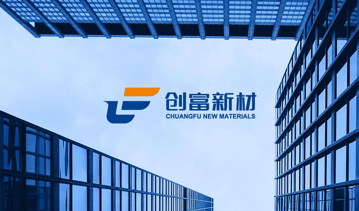 北京标志设计——如何设计一个让客户满意的标志!