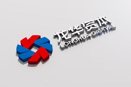 龙华资本品牌形象设计,龙华资本标志设计,龙华资本商标设计,国企标志设计,国企LOGO设计,国企VI设计,国企品牌设计