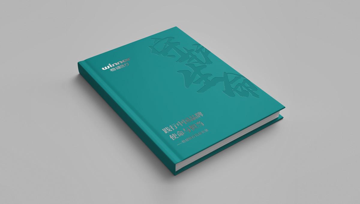 画册设计哪家好?